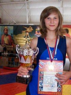 Парохина Анастасия Владимировна