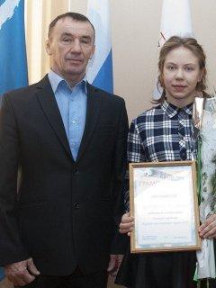 Купцова Полина Игоревна