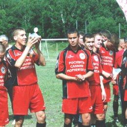 Кубок Сахалинской области, 2002г.