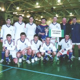"\""Портовик\"" на турнире во Владивостоке по мини-футболу. 2003 год."