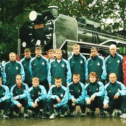 """Два """"Локомотива"""", 2003г."""