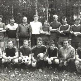 "\""Рыбак\"" (Невельск), 1987г."