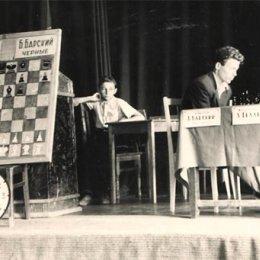 Шахматы. Б.Барский - А.Геллер