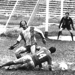 Кубок-1990