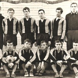 "Команда мастеров \""Сахалин\"". 1969 год"
