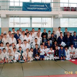 VII-й традиционный турнир по дзюдо