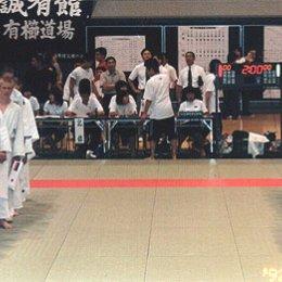 Матчевая встреча по дзюдо, г.Саппоро (Япония) август 2004г.