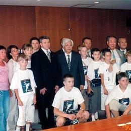 Официальный прием в мерии г.Саппоро (Япония) август 2004г.