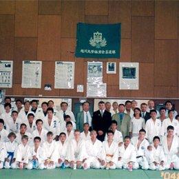 Матчевая встреча по дзюдо в г.Асахигава (Япония). август 2004г.