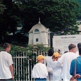 Посещение русского кладбища в г.Хакодате (Япония) август 2004г.