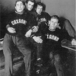 Сборная сахалинской области по хоккею с мячом 1960 год