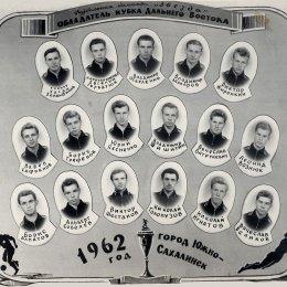 """Футбольная команда """"Звезда"""",  обладатель Кубка Дальнего Востока, 1962 год"""