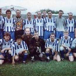 """""""Портовик"""" (Холмск) на Чемпионате Дальнего Востока, 1999 год"""