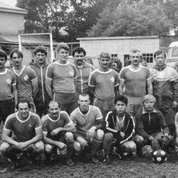 "ФК ""Динамо"" (Южно-Сахалинск), 1987 год"