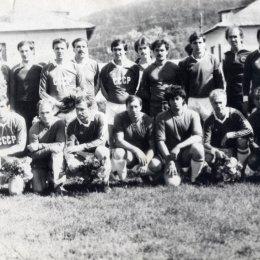 Сборная ветеранов СССР по футболу в Невельске, 1987 год