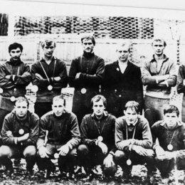"""""""Рыбак"""" (Невельск), чемпион области по футболу, 1972 год"""