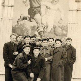 Сборная области по футболу, 1956 год