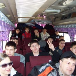 Сахалинская команда едет за медалями