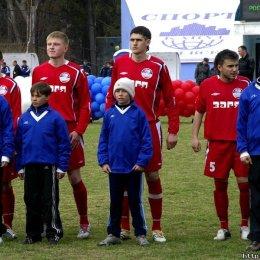 """Сахалин"" - ""Заря"" (Ленинск-Кузнецкий)"