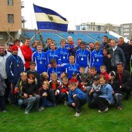 Суперкубок Сахалинской области  - 2008