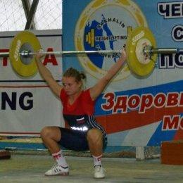 Открытие соревнования, посвященные памяти Н. А. Мамыкина