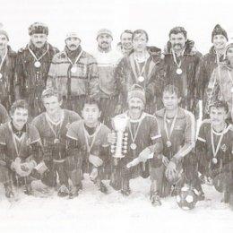 """""""Динамо"""" (Южно-Сахалинск) - обладатель первого Суперкубка Сахалинской области (1986 год)."""