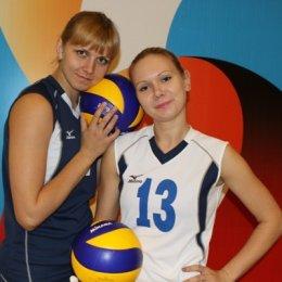 Валерия Горенко и Юлия Арефьева