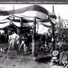 Вы видите фотографию с первых соревнований по дзюдо на Сахалине. Состоялись они в 1922 году в городе Ако. Так японцы называли оккупированный ими Александровск. Состязания проходят на фоне главного православного храма Сахалина Покровского на улице Николаевской.