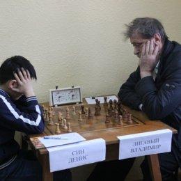 Чемпионат Южно-Сахалинска по классическим шахматам среди мужчин. Денис Син - Владимир Лигавый - 0:1.