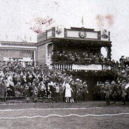 Стадион в Северо-Курильске. Конец 1940-х годов.