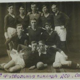 """Футбольная команда ДСО """"Спринт"""". Северный Сахалин, начало 1930-х годов."""