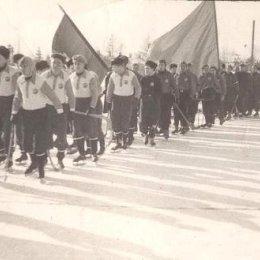 Открытие I чемпионата Сахалинской области по хоккею с мячом. 1957 год.