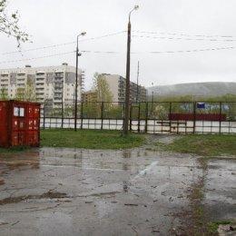 Спортобъекты Южно-Сахалинска