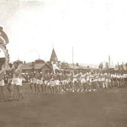 Открытие I областной Спартакиады. Александровск, 1934 год.