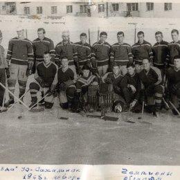 """Звезда"" (Южно-Сахалинск) - чемпион Сахалинской области 1968 года."