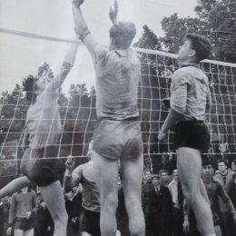 Чемпионат Сахалинской области. 1964 год.