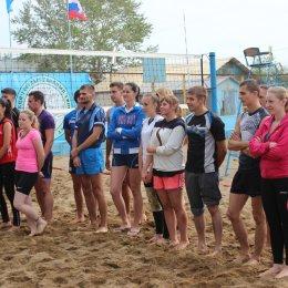 Турнир по пляжному волейболу среди смешанных пар