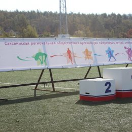 Легкоатлетическая эстафета на призы компании Эксон