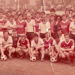 Холмск, 1988 год