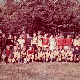 Тымовское, 1989 год