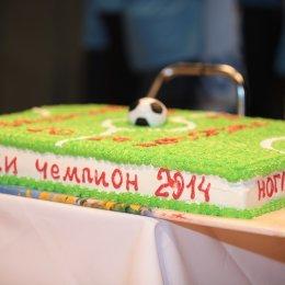 ФК Ноглики 2014