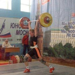 Островные тяжелоатлеты победили на юниорском первенстве Москвы