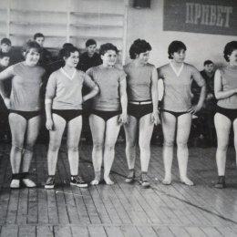 Сборная Поронайска, 1960-е годы.