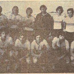 """Рыбак"" (Стардубское), 1979 год."