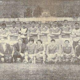 """""""Рыбак"""" (Стародубское), 1987 год."""