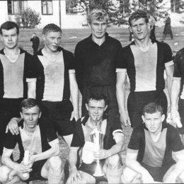 """""""Шахтер"""" (Южно-Сахалинск), 1968 год."""