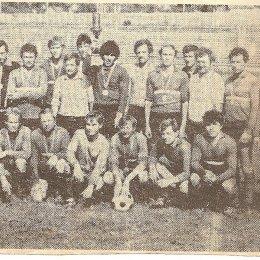"""Энергетик"" (Южно-Сахалинск), 1986 год."