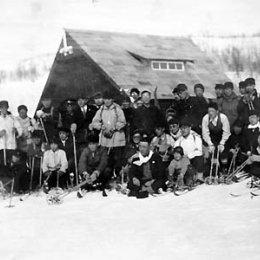 Участники горнолыжных соревнований