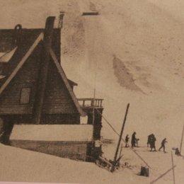 Спортивная база горнолыжников