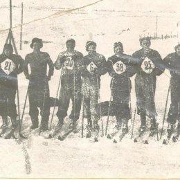 Сахалинские лыжники, середина 1930-х годов